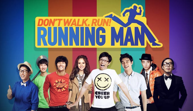 Running Man: Name Tag Elimination is Back & TWICE is Returning Soon