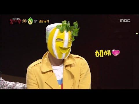 "King of Mask Singer: Is The ""Melon"" Singer SS501 Idol Heo Young Saeng?"