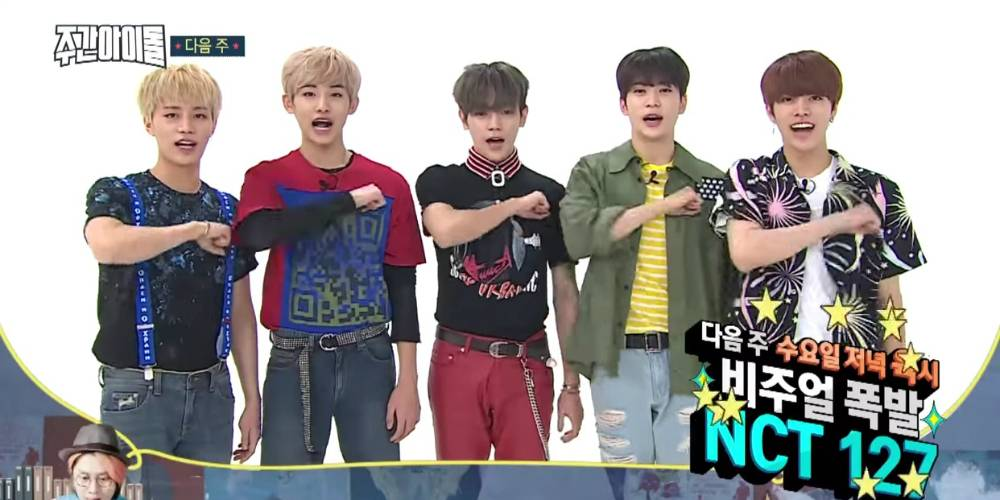 Watch: NCT 127 Makes Their Variety Show Debut on Weekly Idol