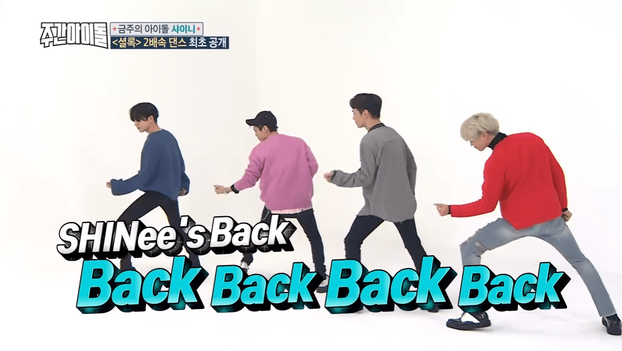 """SHINee Brings Back Fond Memories With A 2x Faster Version Of """"Sherlock"""" On Weekly Idol"""
