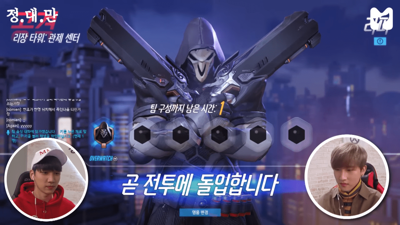 "VIXX's Hyuk And Monsta X's I.M Go Head To Head In A Game Of ""Overwatch"""