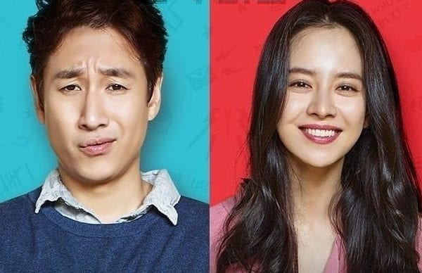 Lee Sun Gyun Says He Immediately Fell For Song Ji Hyo During Filming