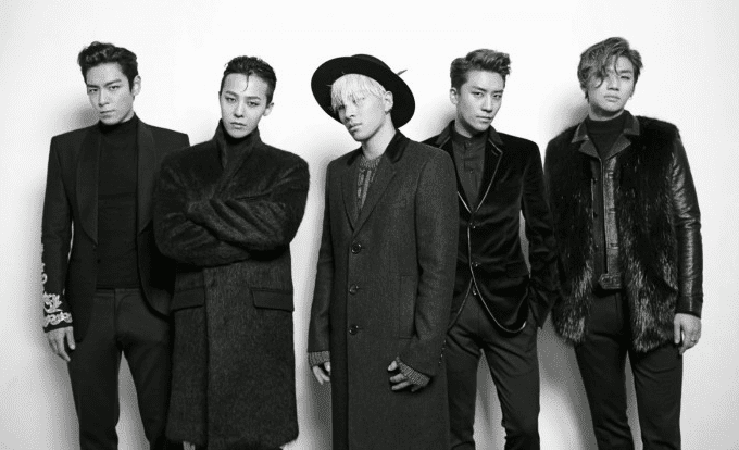 BIGBANG To Release Special 10th Anniversary Photo Book