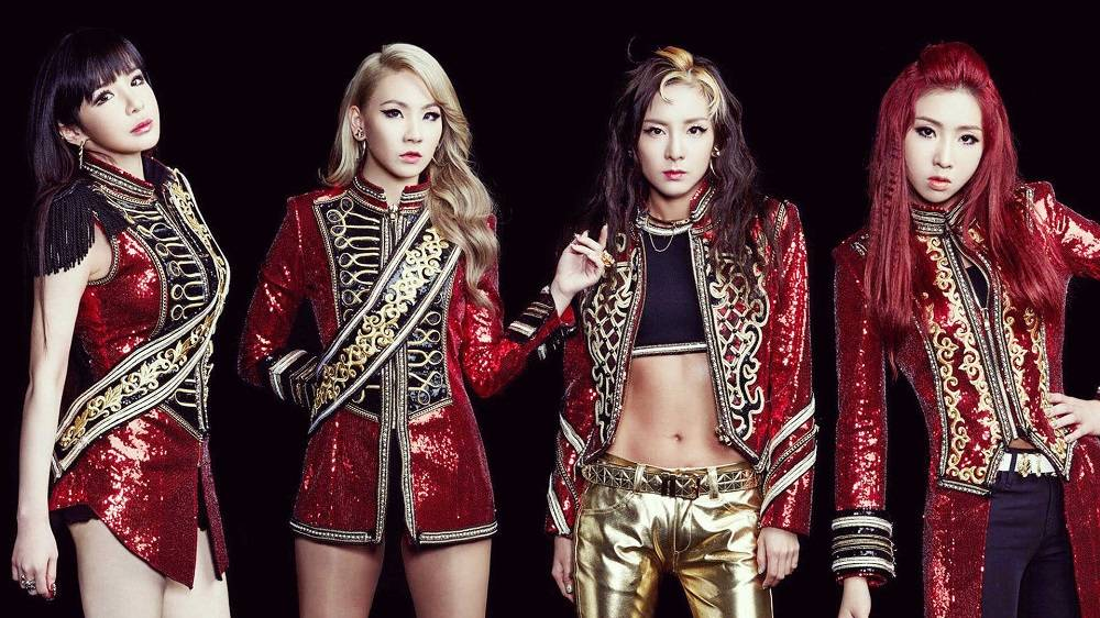 2NE1 Officially Disbands; CL And Sandara Park To Continue With YG Entertainment
