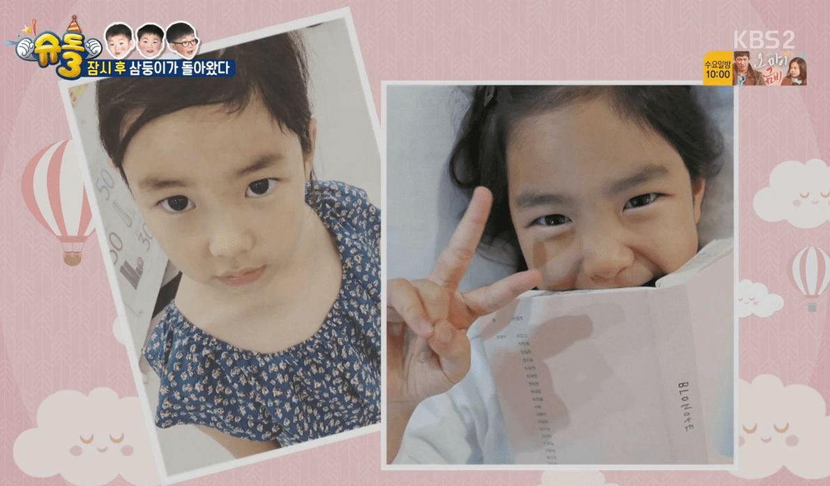 "Tablo Updates Haru's Fans On ""The Return Of Superman"" Anniversary Special"