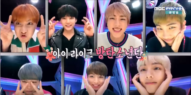"""BTS Shows Off Adorable Personalities In """"Star Show 360"""""""