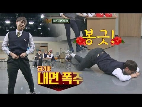 "WATCH: ""Knowing Bros"" Cast Attempts To Copy Taemin's ""Goodbye"" Choreography"