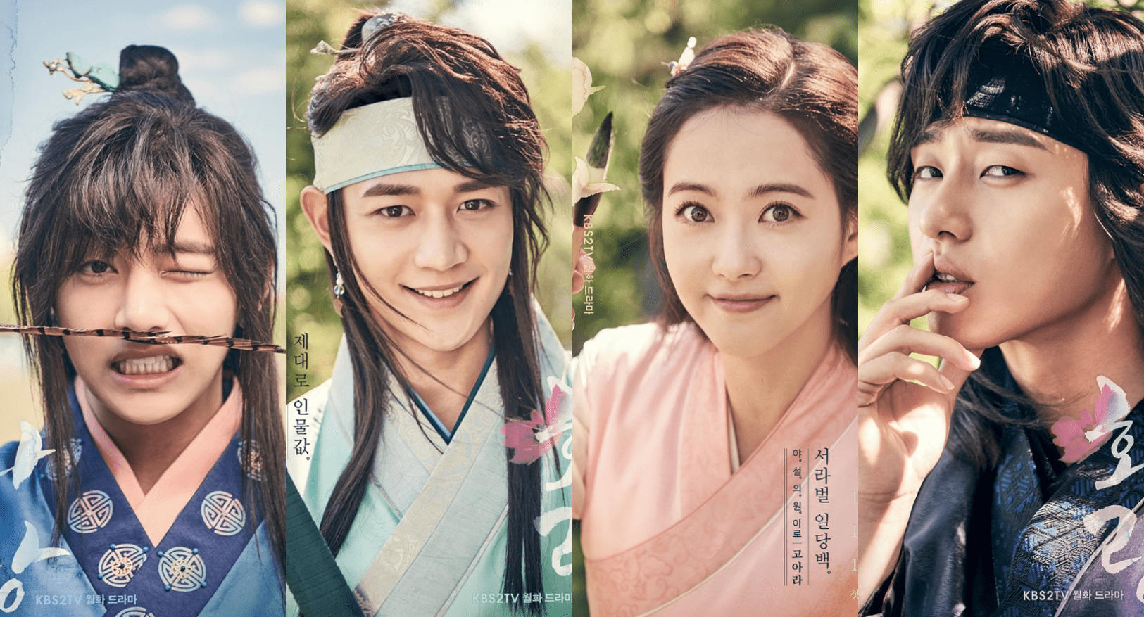 """""""Hwarang: The Beginning"""" Reveals Cast Posters And Character Details"""