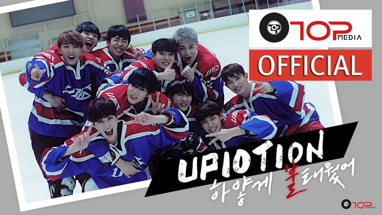 "WATCH: UP10TION Releases New Hockey-Themed MV ""White Night"""