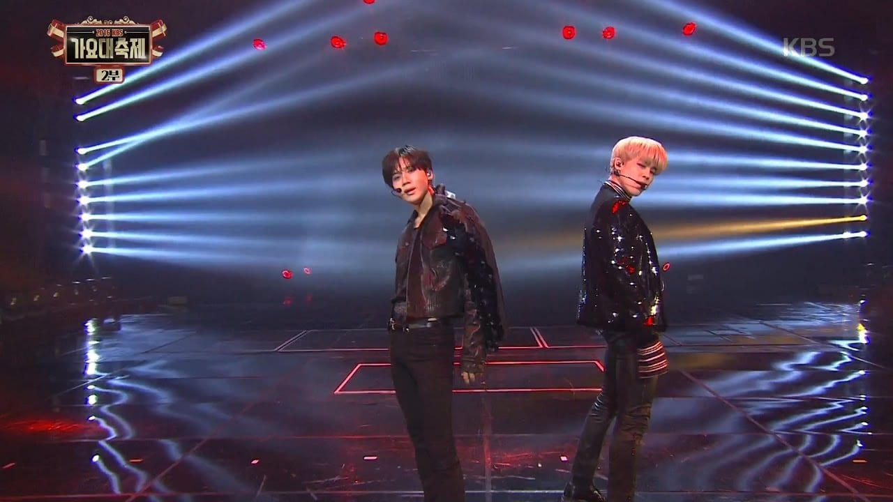 Taemin And Jimin Battle It Out During KBS Gayo Daejun Dance Performance