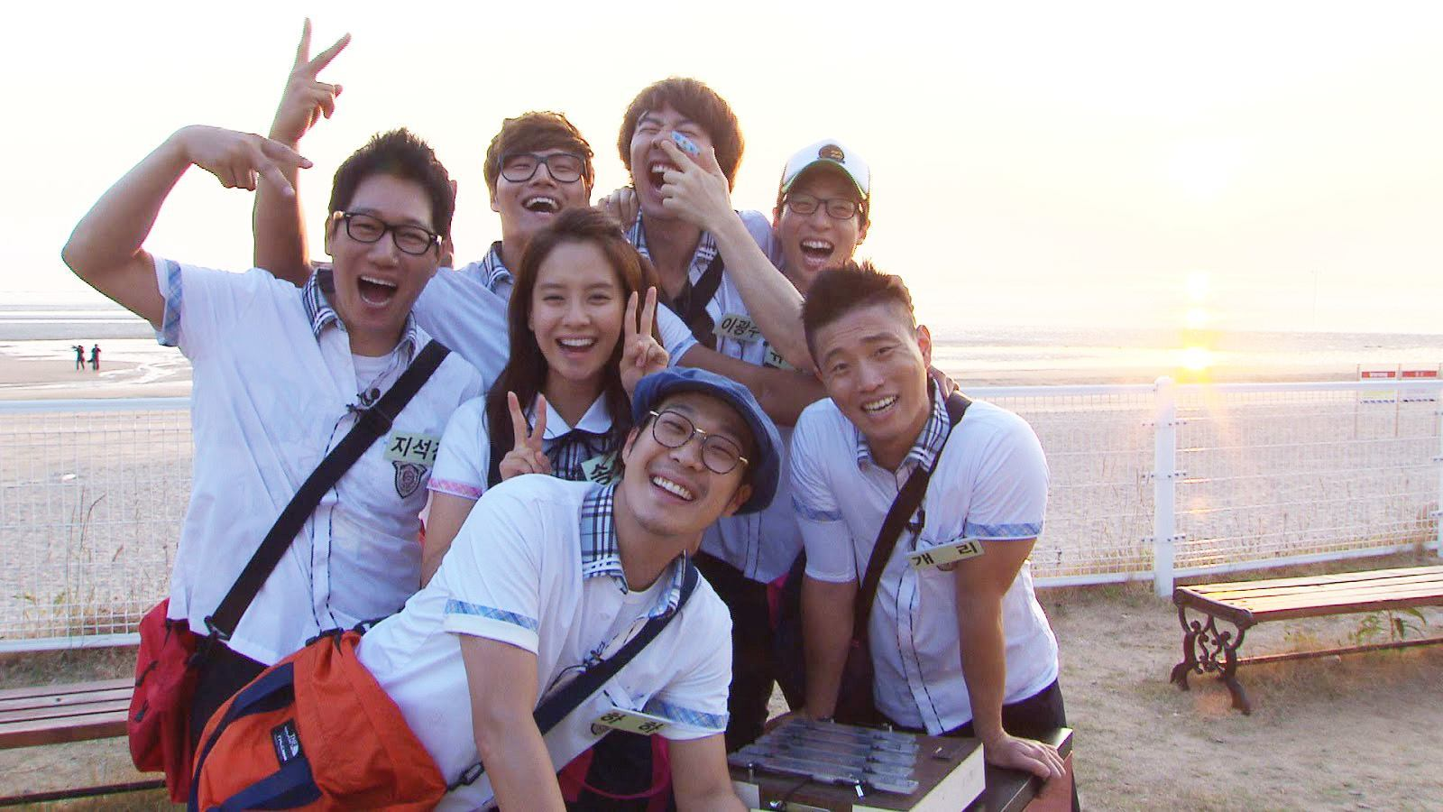 """Running Man"" Will Be Canceled Due To Controversy"
