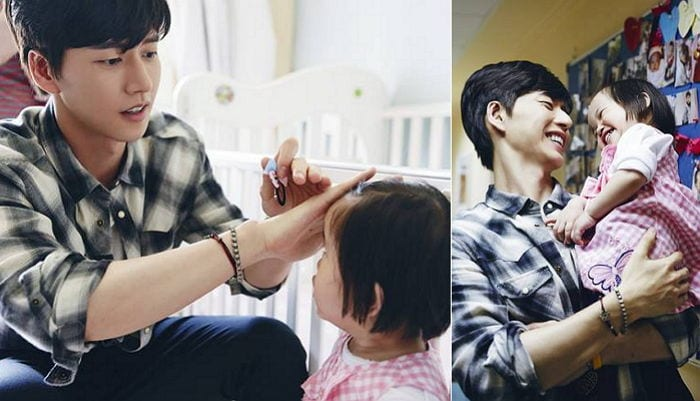 Actor Park Hae Jin Donates 50 Million Won To Charity For Christmas