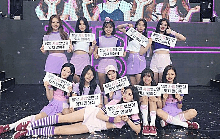 I.O.I Bids Farewell With One Final Group Shot On Instagram