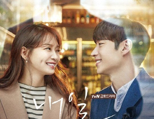 Posters Revealed For Upcoming Shin Min Ah And Lee Jae Hoon Drama