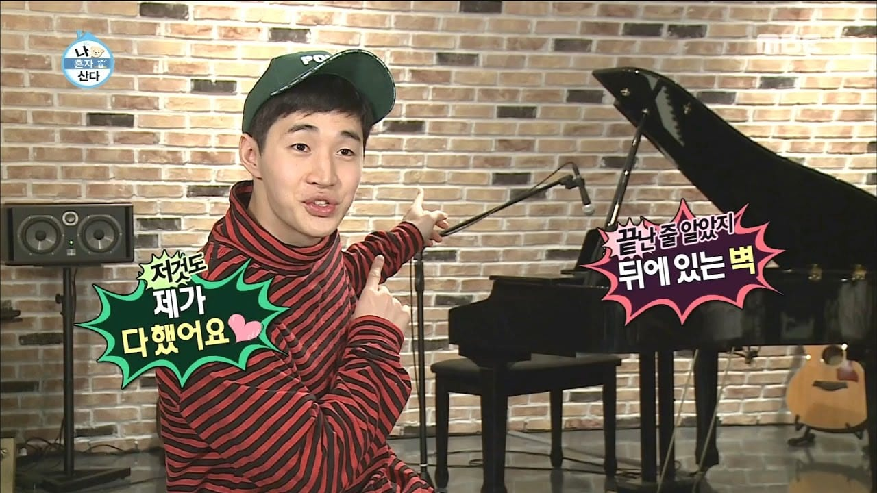"""Henry Shows Off His Custom Designed House In Newest Episode Of """"I Live Alone"""""""