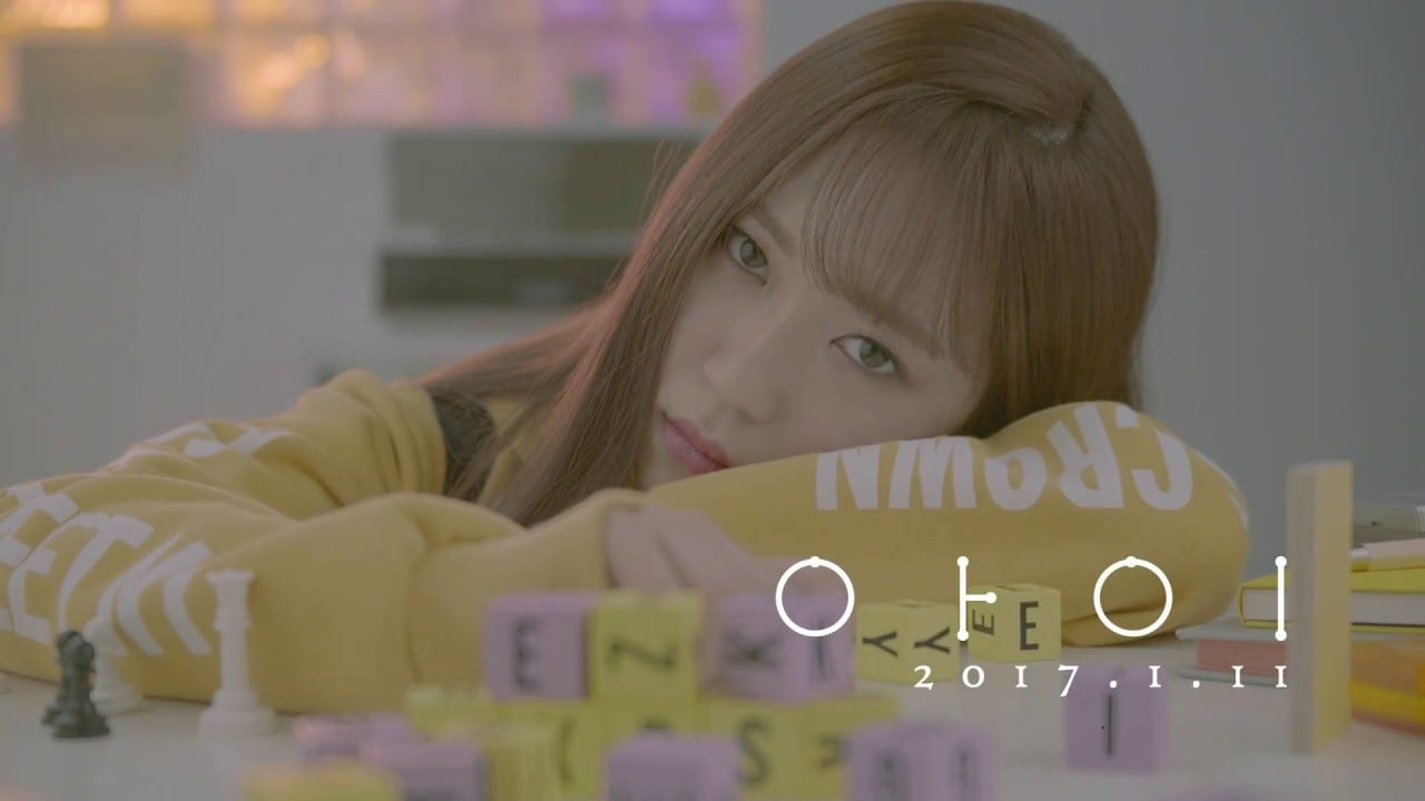 Younger Sister Of Baro Of B1A4 Releases Teaser For January Debut