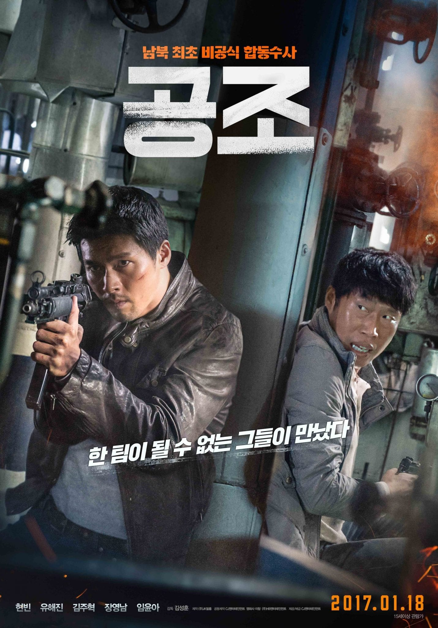 "Movie Review: ""Confidential Assignment"" Delivers Fun Dose Of Action, Comedy & Romance"
