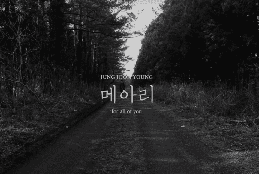 """Jung Joon Young Releases Extended Teaser Video For """"Echo"""""""