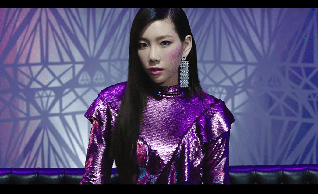 "Taeyeon Releases Fierce MV For Pre-Release Track ""I Got Love"""