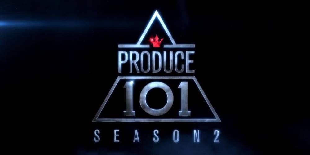 "Two Idol Contestants Revealed For ""Produce 101: Season Two"""