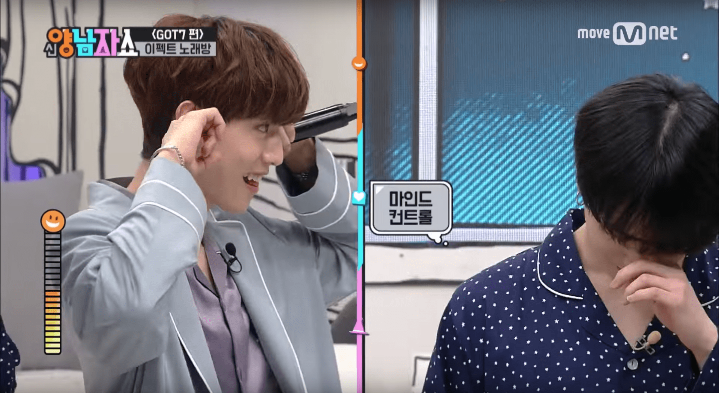 """WATCH: GOT7 Hilariously """"Sings"""" Off-Key And Covers Girl Group Dances On TV Show"""