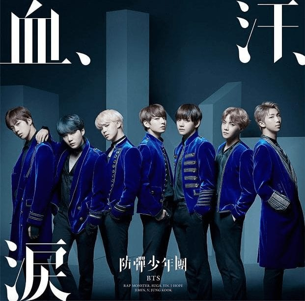 """BTS To Release Four Versions Of Their Japanese """"Blood, Sweat & Tears"""" Album"""