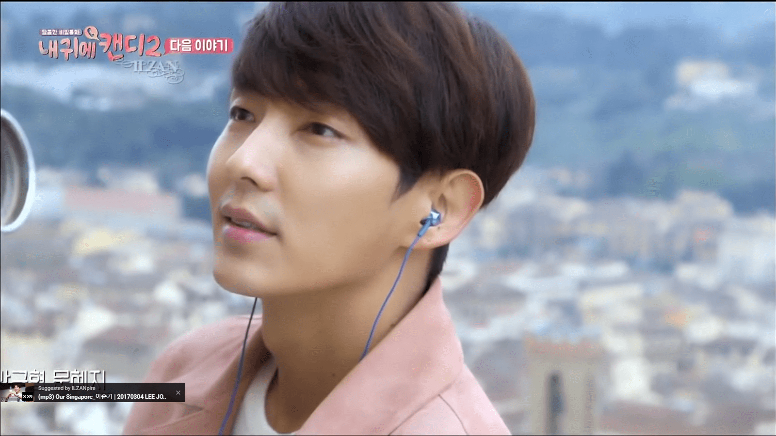 """WATCH: Lee Joon Gi Gets Ready For """"Date"""" On """"My Ear's Candy"""" Preview"""