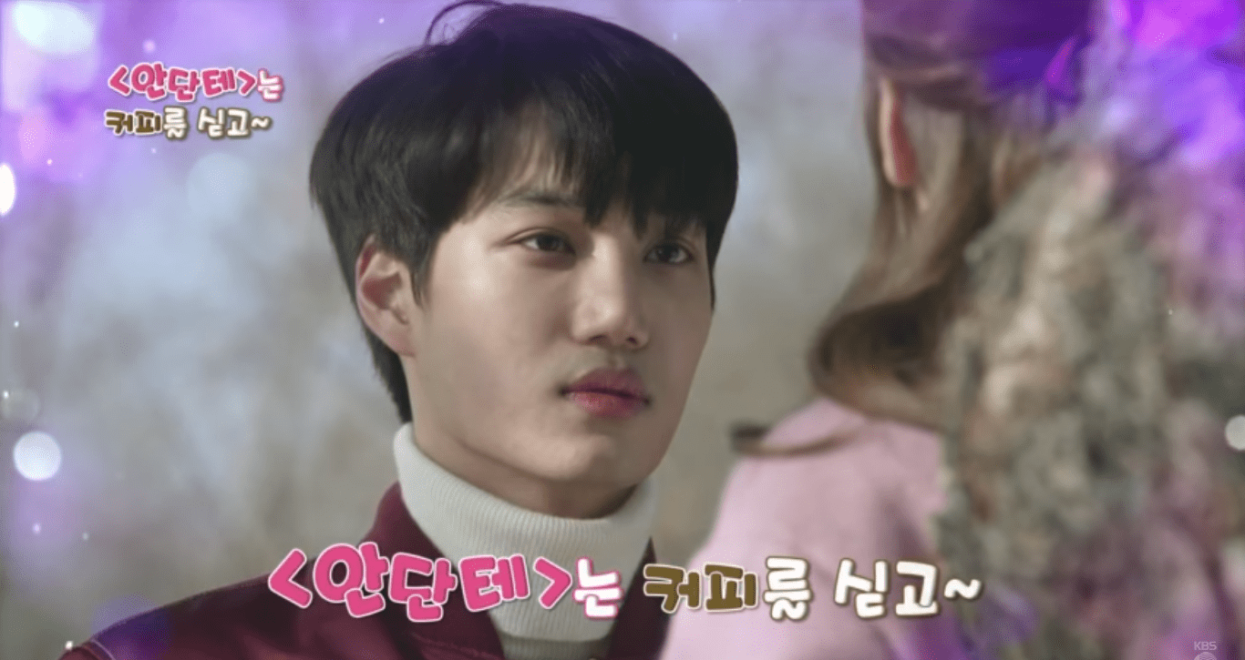 WATCH: First Teaser Released For New Drama Starring EXO's Kai
