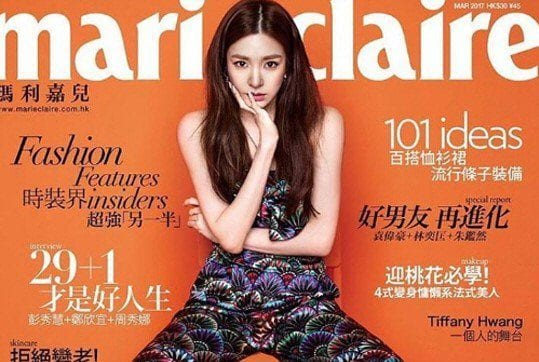 """SNSD's Tiffany Shines On Cover Of """"Marie Claire"""" Hong Kong"""
