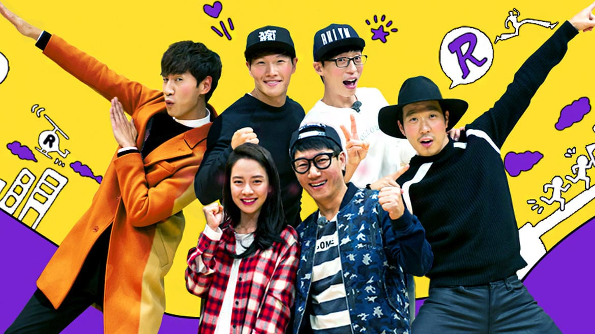 "WTK QUIZ: How Well Do You Know The ""Running Man"" Mascots?"