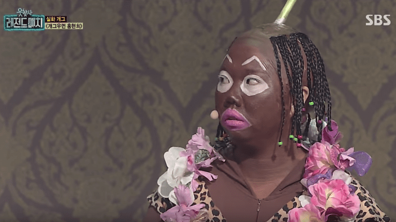 SBS Finally Apologizes For Blackface Routine, Viewers Demand Change