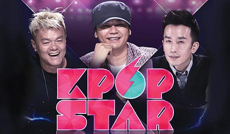 """K-POP STAR"" Officially Comes To An End + Crowns Winner Of Final Season"