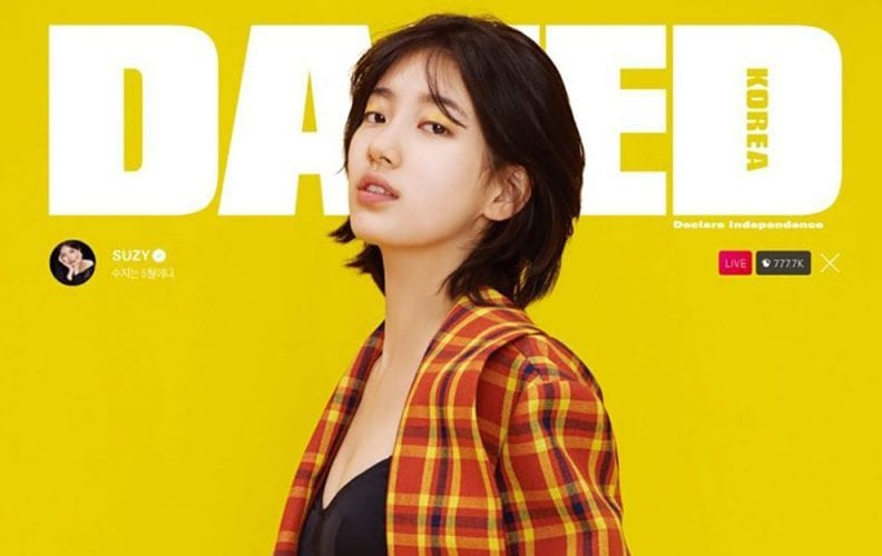 "Miss A's Suzy Graces Cover Of May Issue Of ""DAZED Korea"""