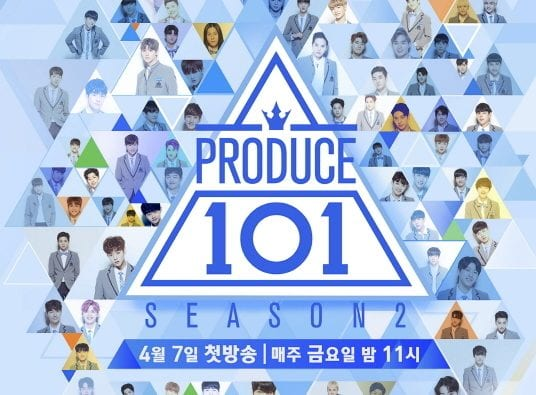 """IDs Being Sold Overseas For """"Produce 101: Season 2"""" Voting"""
