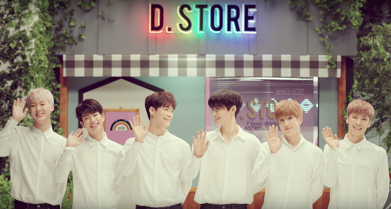 """WATCH: ASTRO Drops Adorable Teaser Video For """"Baby"""" MV"""