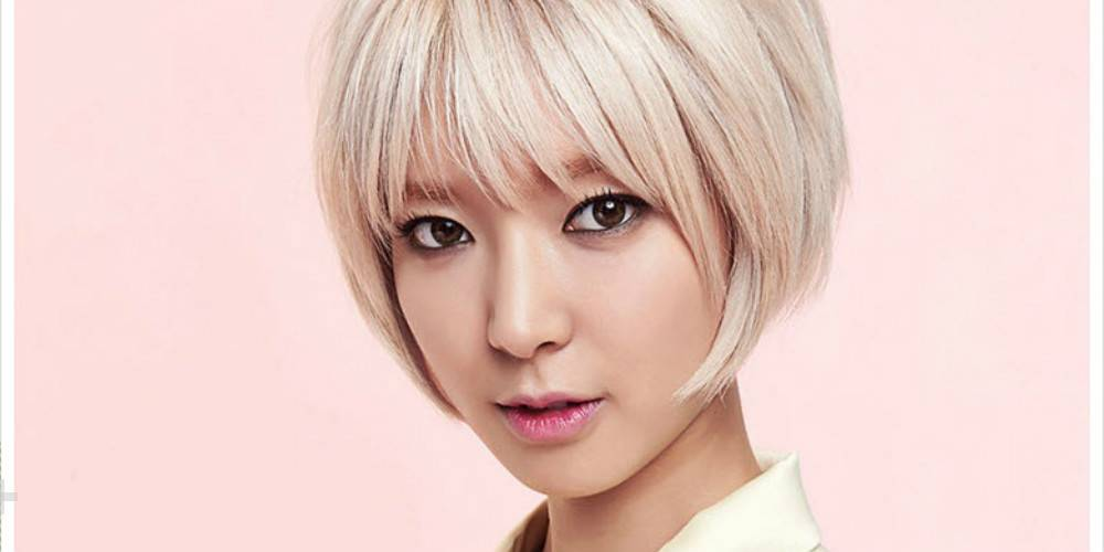 FNC Entertainment Denies AOA's ChoA Is Dating CEO Of Game Company