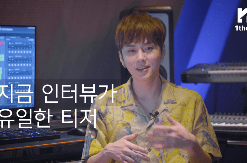 WATCH: HIGHLIGHT's Junhyung Reveals Studio, Talks Changes & Gives Preview Of New Track