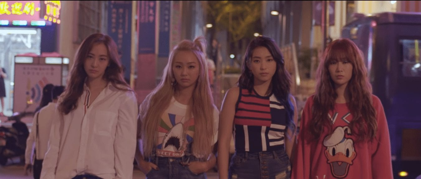 "WATCH: SISTAR Is ""Lonely"" In Teaser For Final Comeback MV"