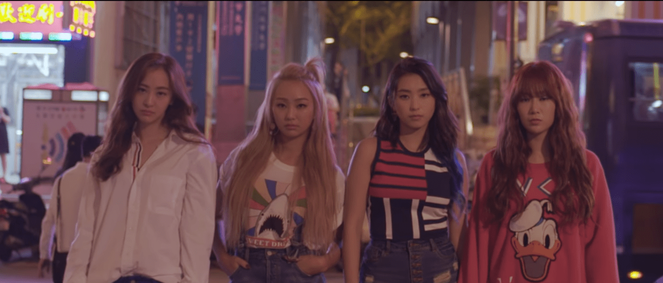 """WATCH: SISTAR Is """"Lonely"""" In Teaser For Final Comeback MV"""