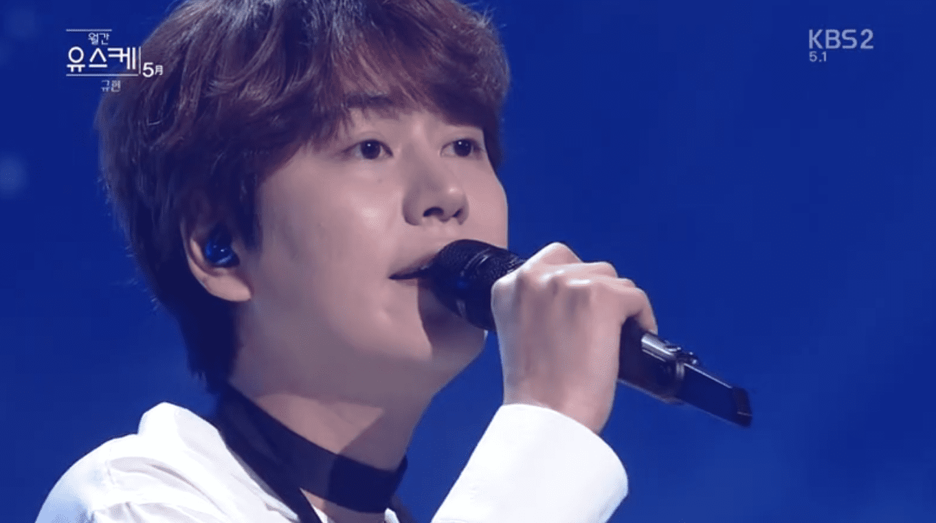 WATCH: Super Junior's Kyuhyun Performs On TV For Last Time Before Enlisting