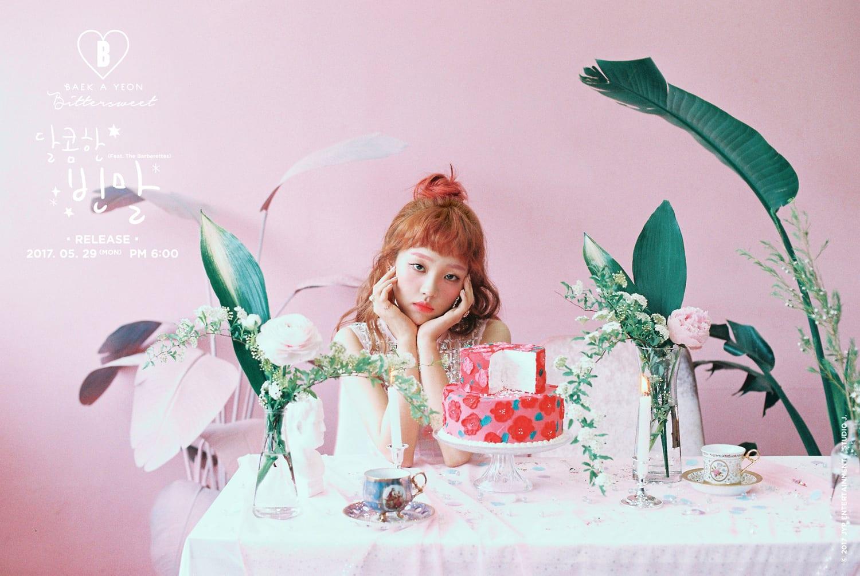 WATCH: Singer Baek A Yeon Teases Album In Spoiler Video