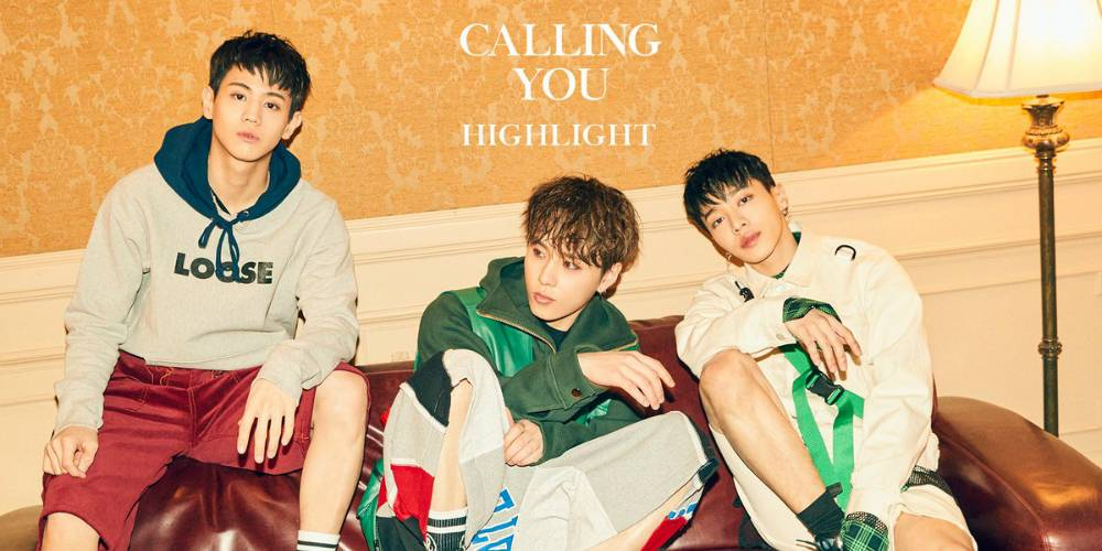 """WATCH: HIGHLIGHT Members Are """"Calling You"""" In Cute New Teaser Videos"""