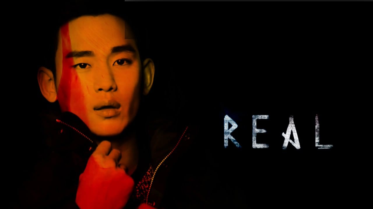 "Trailer Released For Kim Soo Hyun's New Movie ""Real"""