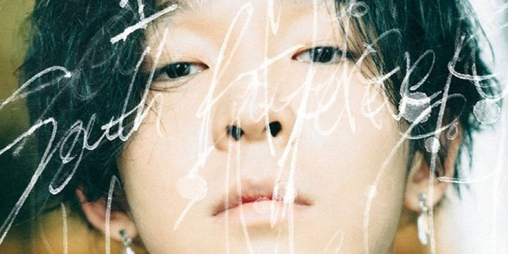 Nam Tae Hyun's Band South Buyers Club Releases Teaser For New Single