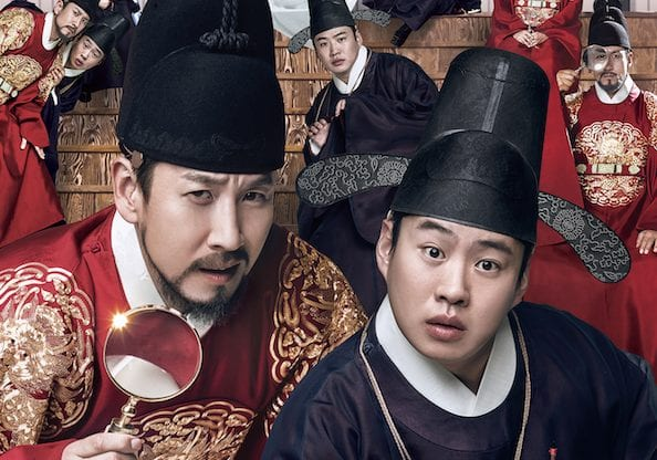 """WTK Review: The Historical Adventure-Comedy Film """"The King's Case Note"""""""