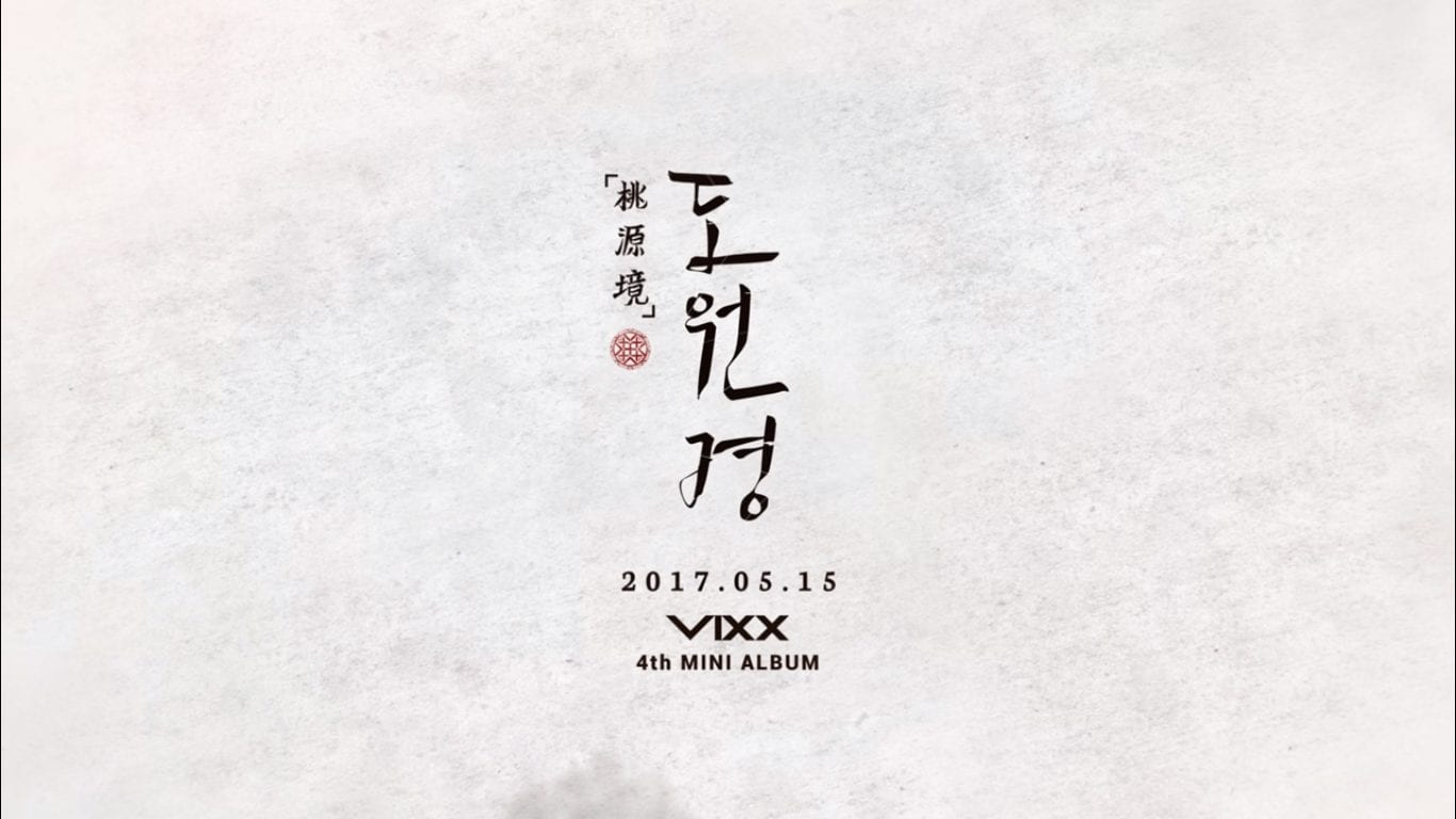 WATCH: VIXX Releases Tracklist and Highlight Medley For New Mini-Album
