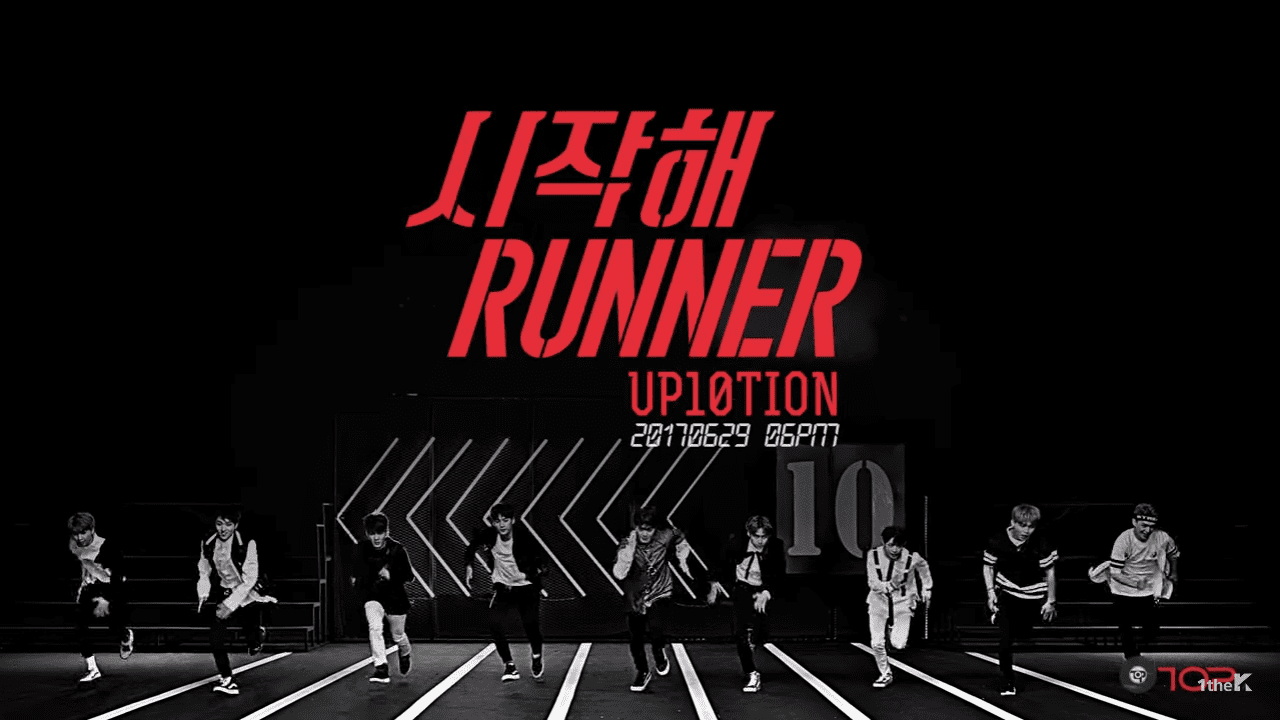 """WATCH: UP10TION Gets Ready To Race In """"Runner"""" MV Teaser"""