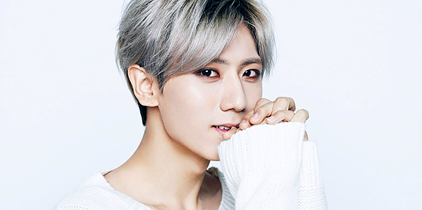 Jang Hyunseung To Make Solo Comeback In July