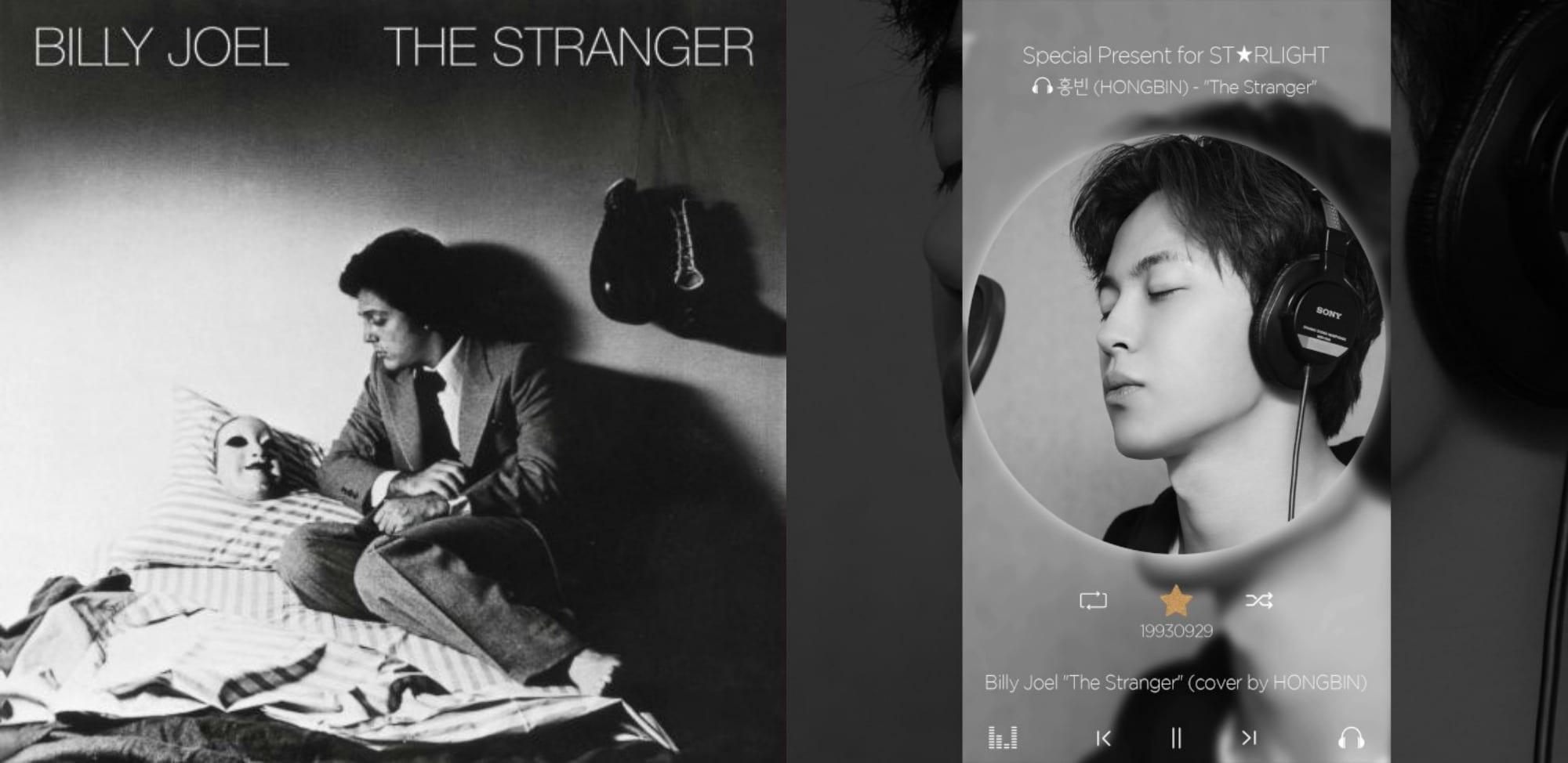 """LISTEN: VIXX's Hongbin Releases Charming Cover Of Billy Joel's """"The Stranger"""""""