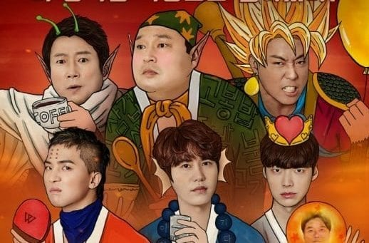 """""""New Journey To The West 4"""" Builds Hype With Teaser Poster"""